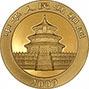 2009 1 oz Gold Coin Panda Bullion 22508