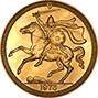 1973 Gold Isle of Man Sovereign Bullion 22967