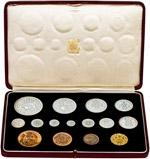 1937 Whole Coin Set UK George VI Coronation Proof 24268