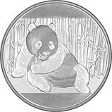2015 1 oz Silver Coin Panda Bullion 21323