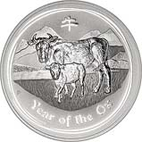 2009 10 oz Silver Coin Lunar Year of the Ox Perth Mint Bullion 21897