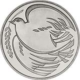 1995 UK Coin £2 Silver Proof Peace Dove - WWII 25553