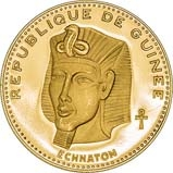 1970 Gold Republique de Guinea 5000 Francs aFDC Echnaton 23495