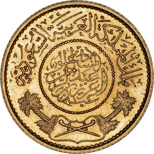 1950 Gold Saudi Arabia Guinea Obverse