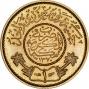 1950 Gold Saudi Arabia Guinea Reverse