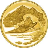 1980 Gold Canadian Hundred Dollars ($100) Gold Proof Kayak 23100