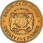 1972 Jersey BU Silver Wedding Coin Set - 9 Coins 21662
