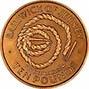 1972 Jersey BU Silver Wedding Coin Set - 9 Coins 21666