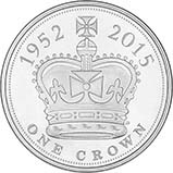2015 UK Coin £5 / Crown Silver Proof Longest Reigning Monarch 23751