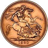1980 Gold Sovereign Elizabeth II Proof w/o Box w/o Cert 20860