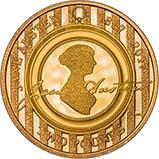 2017 UK Coin £2 Gold Proof Jane Austen 22390