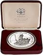 1978 Silver Jamaica Twenty Five Dollars ($25) Silver Proof Coronation Anniversary 22988