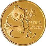 1982 0.25 oz Gold Coin Panda Bullion 23414