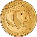 1983 0.25 oz Gold Coin Panda Bullion 22497