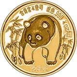 1986 0.25 oz Gold Coin Panda Bullion 22891