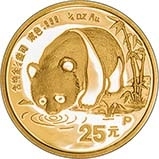 1987 0.25 oz Gold Coin Panda Bullion 23186