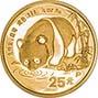 1987 0.25 oz Gold Coin Panda Bullion 23186