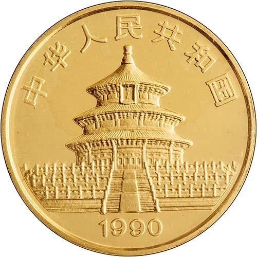 1990 0.25 oz Gold Coin Panda Bullion 22547