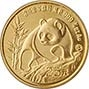 1990 0.25 oz Gold Coin Panda Bullion 22546