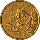 1991 0.25 oz Gold Coin Panda Bullion 22076