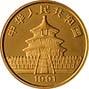 1991 0.25 oz Gold Coin Panda Bullion 22077