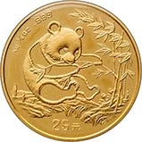 1994 0.25 oz Gold Coin Panda Bullion 23616