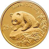 1999 0.25 oz Gold Coin Panda Bullion 20638