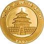 2001 0.25 oz Gold Coin Panda Bullion 20844