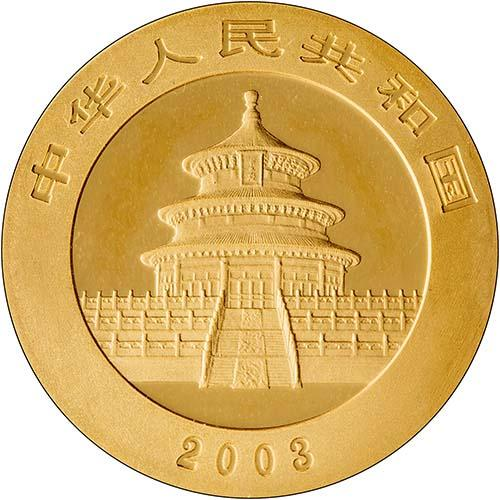 2003 0.25 oz Gold Coin Panda Bullion 24763