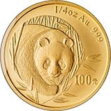 2003 0.25 oz Gold Coin Panda Bullion 24762