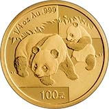 2008 0.25 oz Gold Coin Panda Bullion 21435