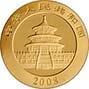 2008 0.25 oz Gold Coin Panda Bullion 21434