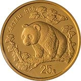 1997 0.25 oz Gold Coin Panda Bullion 23451