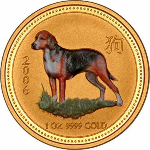 2006 1 oz Gold Coin Lunar Year of the Dog Perth Mint Bullion Coloured 24521