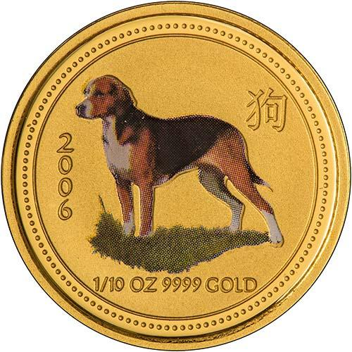 2006 0.1 oz Gold Coin Lunar Year of the Dog Perth Mint Bullion Coloured 21467