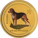 2006 0.1 oz Gold Coin Lunar Year of the Dog Perth Mint Bullion Coloured 21467