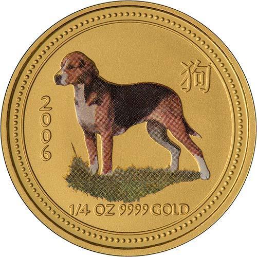 2006 0.25 oz Gold Coin Lunar Year of the Dog Perth Mint Bullion Coloured 20794