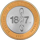 2007 UK Coin £2 Silver Proof Abolition of the Slave Trade 24783