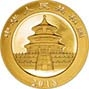 2018 8g Gold Coin Panda Bullion 24243