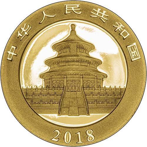 2018 3g Gold Coin Panda Bullion 23681