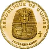 1970 Gold Republique de Guinea 5000 Francs aFDC Tutankhamun 23272