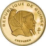1970 Gold Republique de Guinea 5000 Francs aFDC Chephren 24621