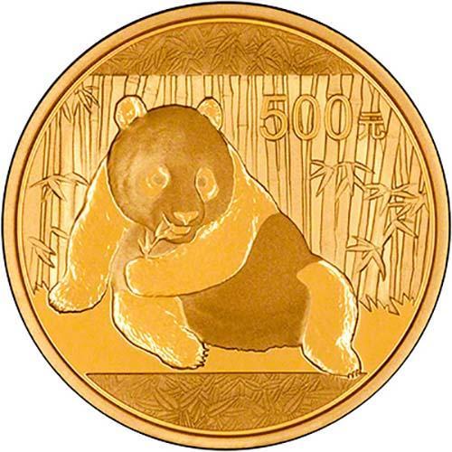 2015 1 oz Gold Coin Panda Bullion 23492