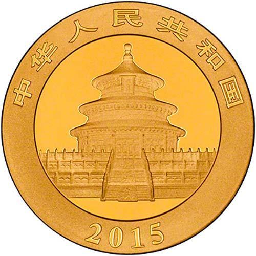 2015 1 oz Gold Coin Panda Bullion 23493