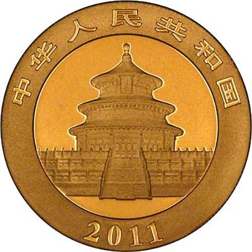 2011 1 oz Gold Coin Panda Bullion 23986