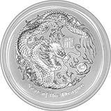 2012 10 oz Silver Coin Lunar Year of the Dragon Perth Mint Bullion 20803