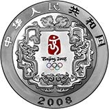 2008 1 Kg Silver Chinese Three Hundred Yuan (¥ 300) Proof Beijing Olympics 23955
