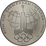 1977 Silver Russian 10? - Ten Roubles Map of USSR 22778