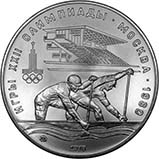 1978 Silver Russian 10? - Ten Roubles Canoeing 21235