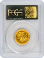 1820 Gold Sovereign George III XF-45 PCGS Slabbed 20518